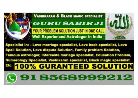 How to do a love spell on someone.8568999212 in   ludhiana