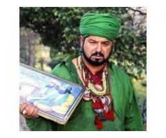 Islamic Wazifa For Love Marriage +91-9693488888