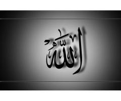 Husband Wife Divorce Problem Solution By Wazifa +91-7689944224