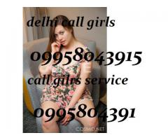 Call Girls In Delhi Escort Service Nehru Place 09958043915 Shot 2000 Night 7000 (