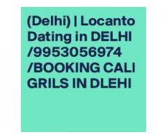 Call~+919953056974 Call Girls In Mahipalpur Delhi Short and Night