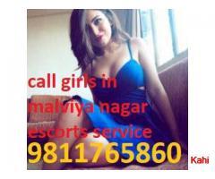 call girls in malviya nagar  escorts service shot 2000 full night 7000  call dipika 9811765860
