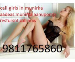 call girls in munirka escorts service shot 2000 full night 7000  call dipika 9811765860